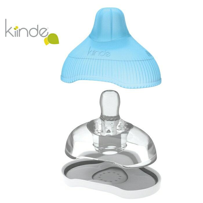 Kiinde - 奶瓶轉接殼專用奶嘴 (附收納盒) 中等 4-12月 2入