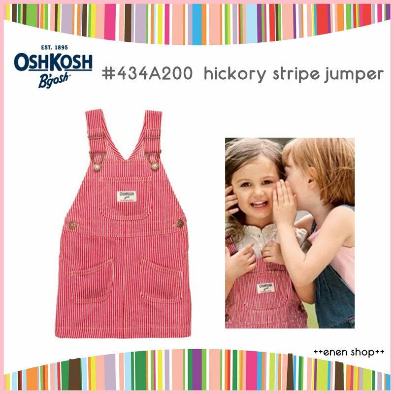 ++enen shop++ OshKosh B'gosh 經典款紅色條紋吊帶裙 ∥ 9M **零碼出清**