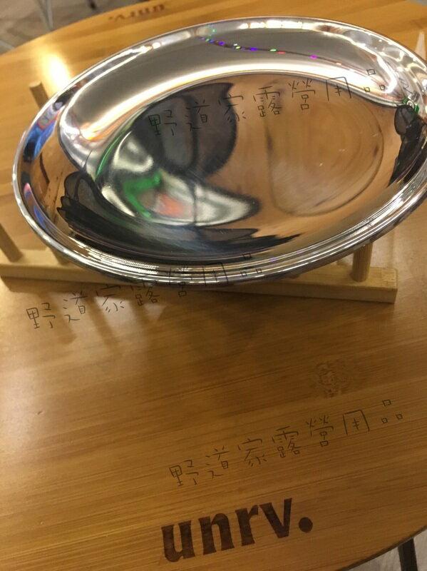 【野道家】UNRV 雙層盤 防燙盤 餐盤 304不鏽鋼