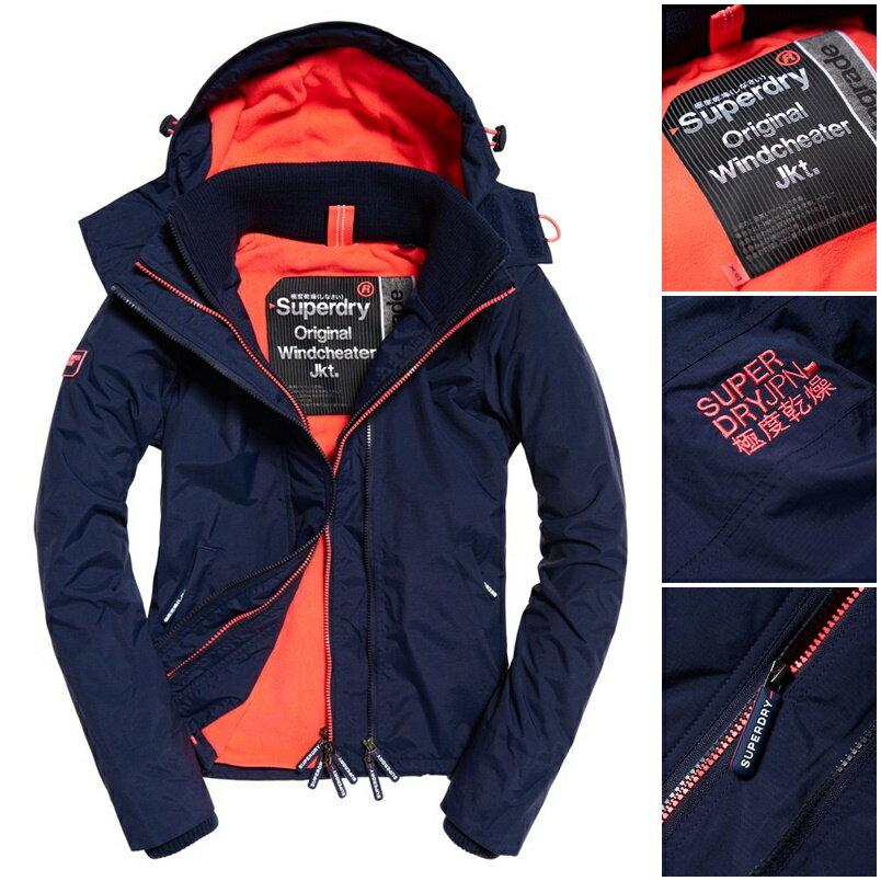 10月秋季購物節↘ ↘全店滿4000再折200! Superdry 極度乾燥 Pop Zip Arctic SD-Windcheater 連帽防風夾克