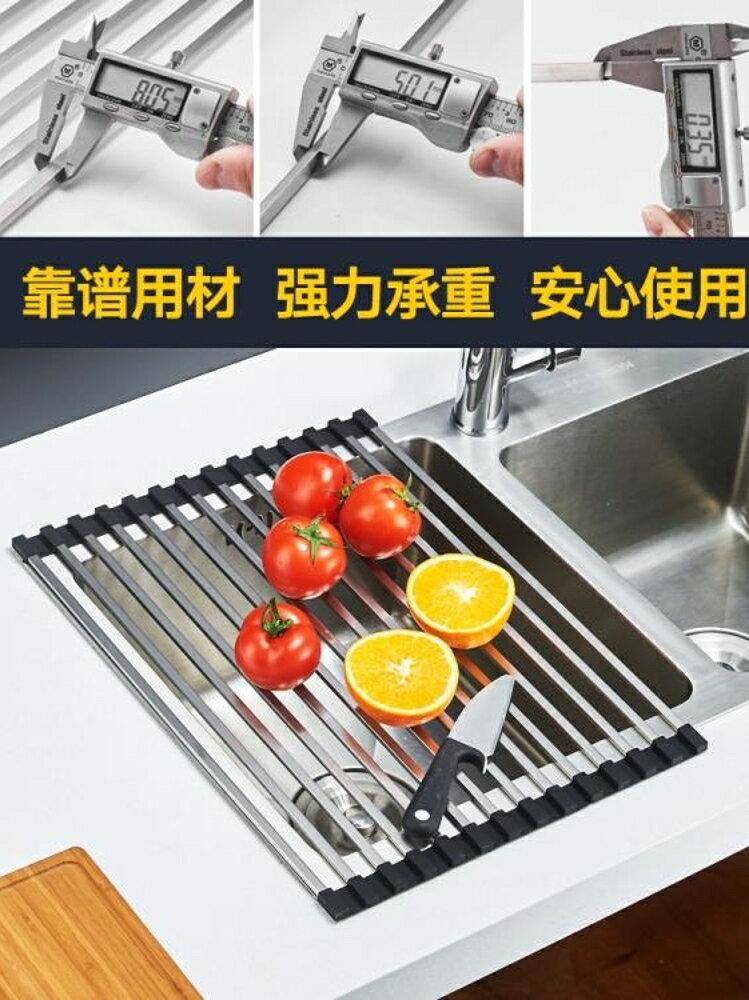 可折疊廚房水槽瀝水籃 304不銹鋼水池瀝水架 洗菜盆濾水卷簾 方管 - 限時優惠好康折扣