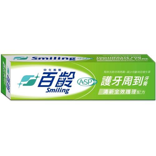 百齡Smiling護牙周到牙膏清新全效護理配方110g