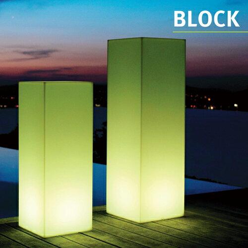 【7OCEANS七海休閒傢俱】Smart&Green 戶外燈具 BLOCK 0