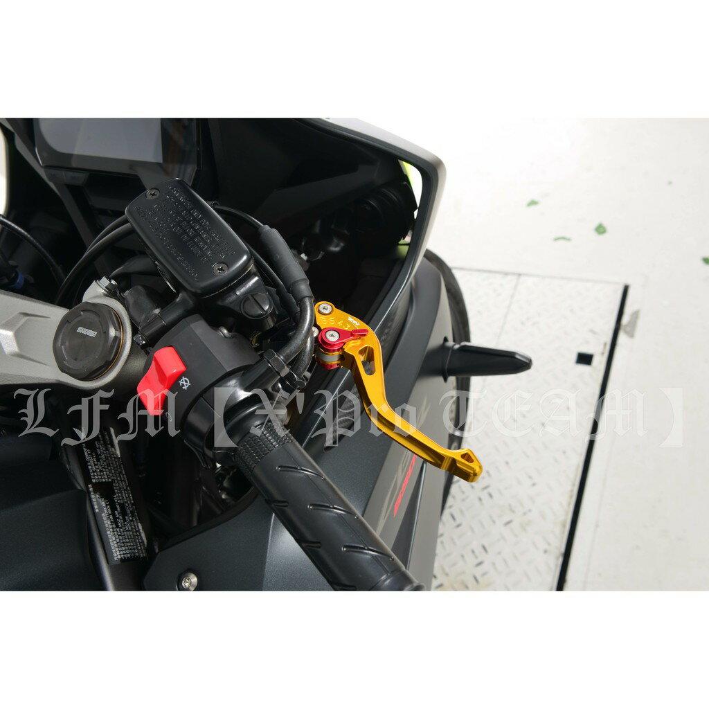【LFM】DMV 競賽型短拉桿 競速 MSX GSX-R150 GSX-S150 Z125 小阿魯 Z125 R15V3 0