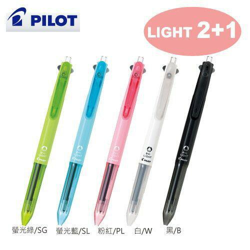 PILOT 2+1 LIGHT多功能筆 BKHL-30R