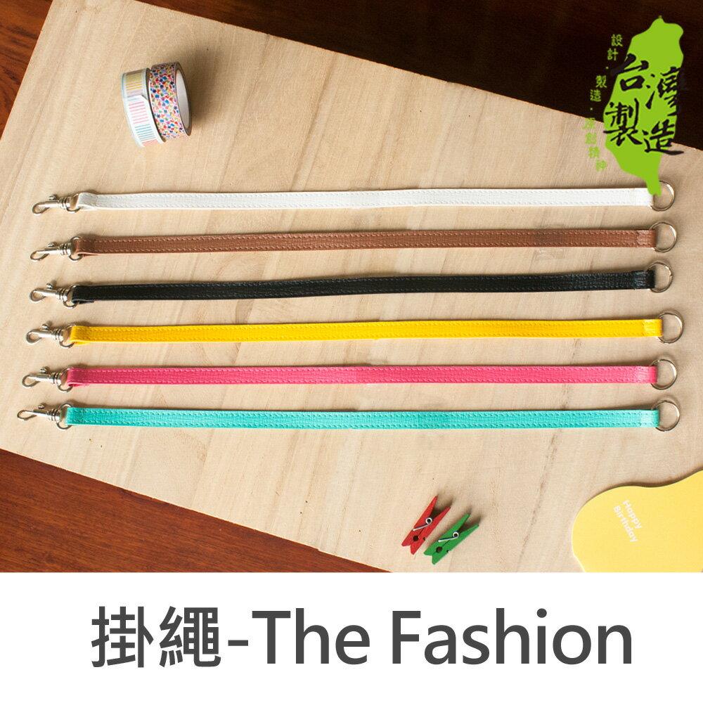 珠友 TF-10029 掛繩-The Fashion