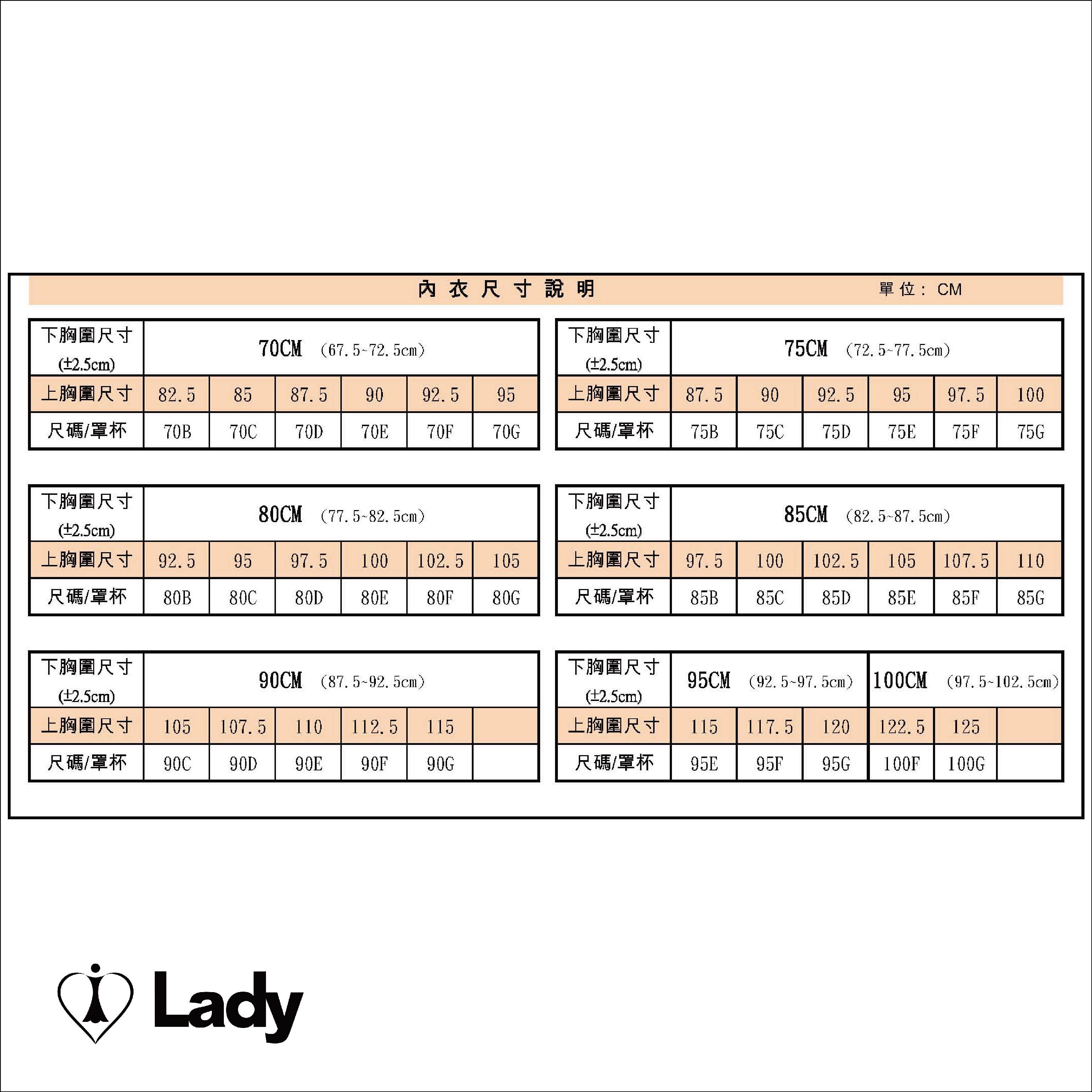 Lady許願花藤系列 G罩 機能調整型內衣(珊瑚橘)【不附襯墊】 6