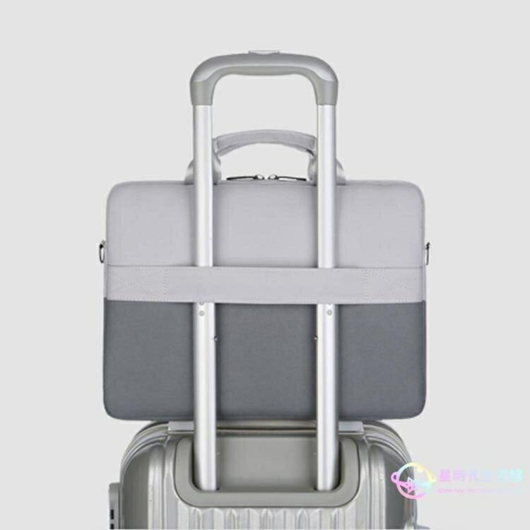 手提電腦包 Macbook蘋果筆記本寸華為大容量皮包聯想輕薄保護防摔【星時代】