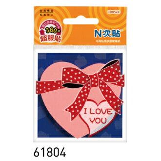【N次貼 便條紙】N次貼 61804環狀膠可再貼便條紙-愛心