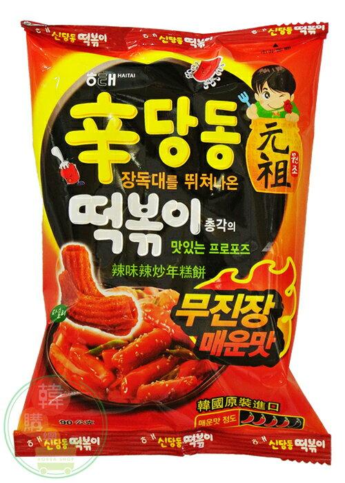 【韓購網】韓國海太辣味辣炒年糕餅90g★HAITAI辣炒年糕餅加辣★韓國零食餅乾
