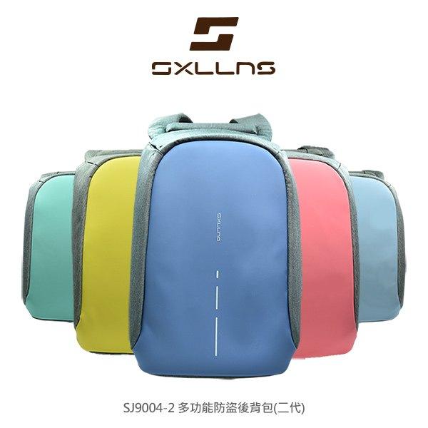 【微笑商城】現貨Sxllns賽倫斯SJ9004-2多功能防盜後背包二代通過設計防水包後背包防盜包