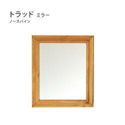 【MUKU工房】北海道 旭川 家具 North Pine 無垢 TRAD MIRROR 鏡 (原木 / 實木)