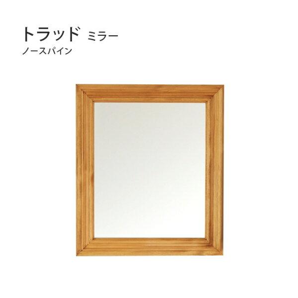 【MUKU工房】北海道旭川家具NorthPine無垢TRADMIRROR鏡(原木實木)
