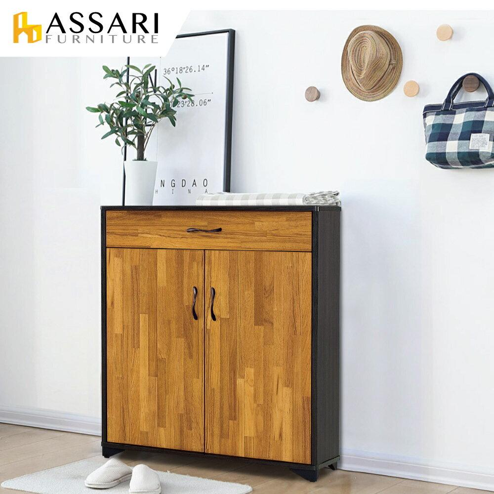 海灣2.7尺鞋櫃(寬79x深36x高102cm)/ASSARI