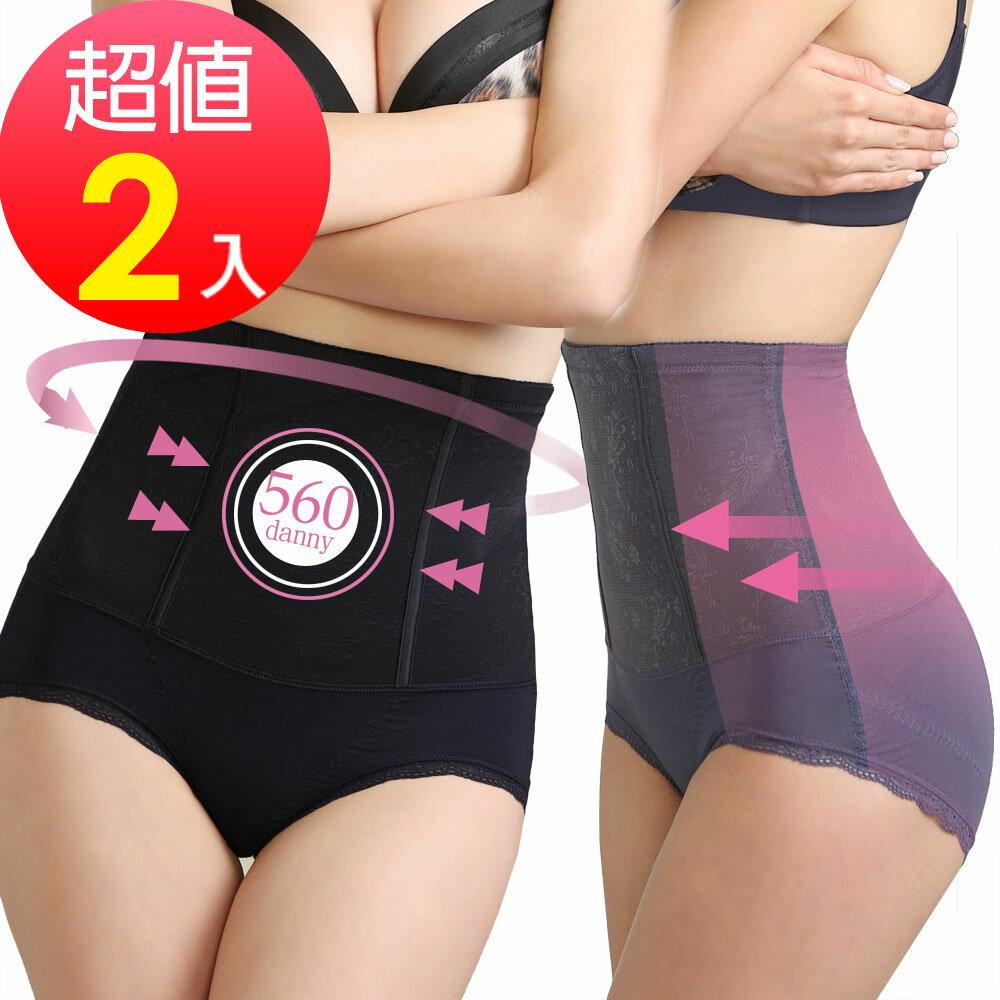 【Emon】舒適560丹纖腹美尻 輕感塑身束褲(買一送一)(2件組) 0