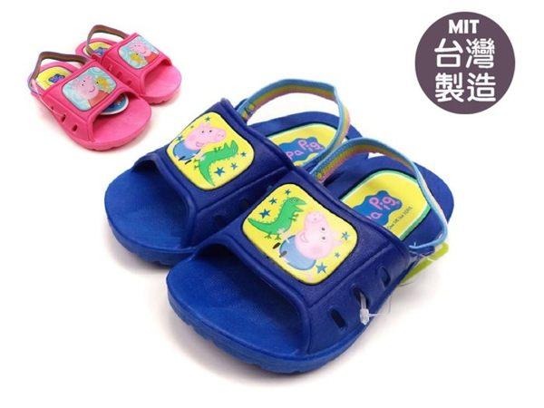 EMMA商城~童鞋/英國佩佩豬Peppa Pig.藍色喬治台灣正版授權拖鞋14-21號