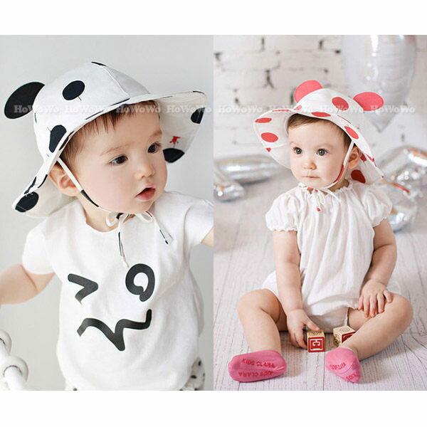 寶寶帽 大圓點漁夫帽 遮陽帽 盆帽 嬰兒帽 防曬 BU1549