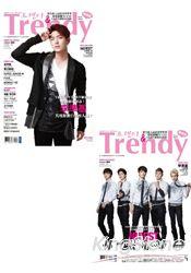 TRENDY偶像誌NO.44:實力派人氣演員李準基&超強眼新團NU'EST               白色情人節雙封面特輯