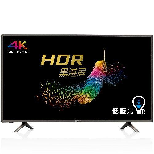 BenQ明碁【50JR700】50吋HDR護眼智慧連網液晶顯示器