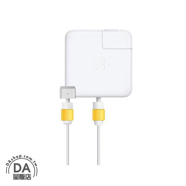 《DA量販店》Apple MACBOOK I線套 MAC 充電線 保護套 黃色(W98-0019)