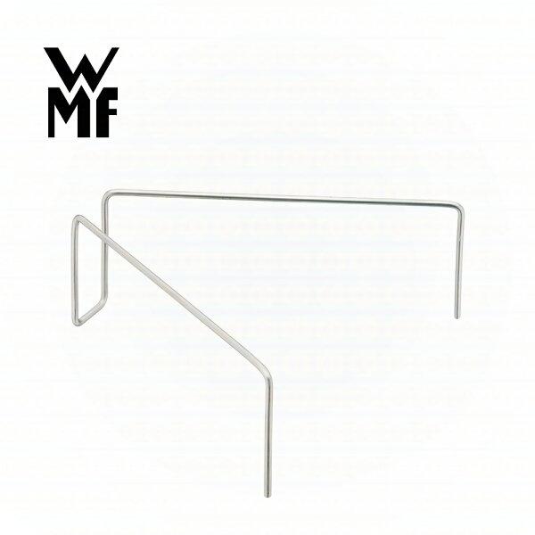 【德國WMF】蒸架不鏽鋼22cm