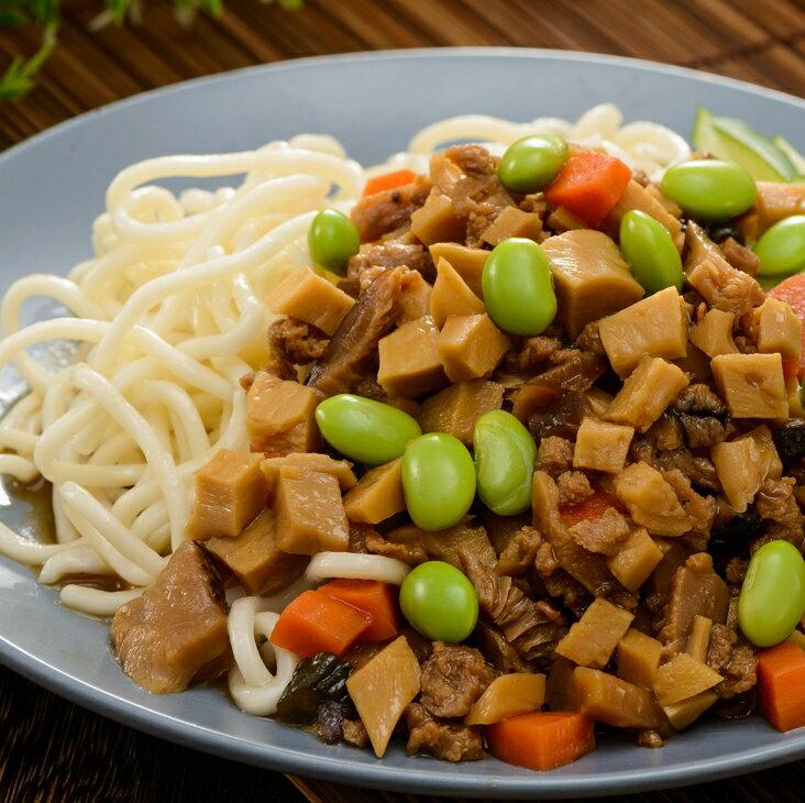 香菇素炸醬  全素  300g  包 素料溫潤的口感  蔬菜的鮮甜美味 讓您吃進的每一口都兼具美味和營養