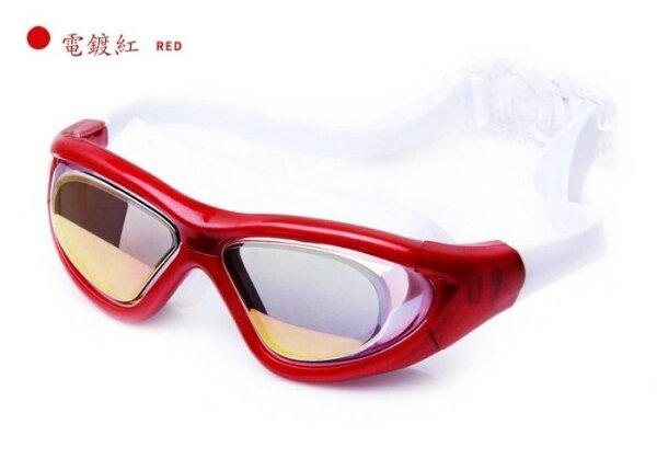 ☆小薇的店☆UU品牌防水防霧潛水游泳眼镜特價399元NO.U6112紅
