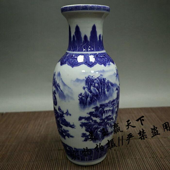 古玩瓷器收藏 景德鎮青花瓷山水花瓶擺件 深山訪友家居工藝品擺設