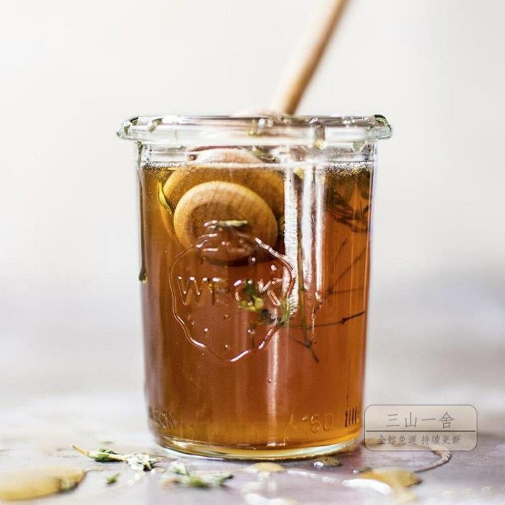 密封罐 k密封儲物玻璃罐檸檬蜂蜜腌制罐果醬瓶燕麥酸奶杯家用帶蓋-三山一舍【99購物節】