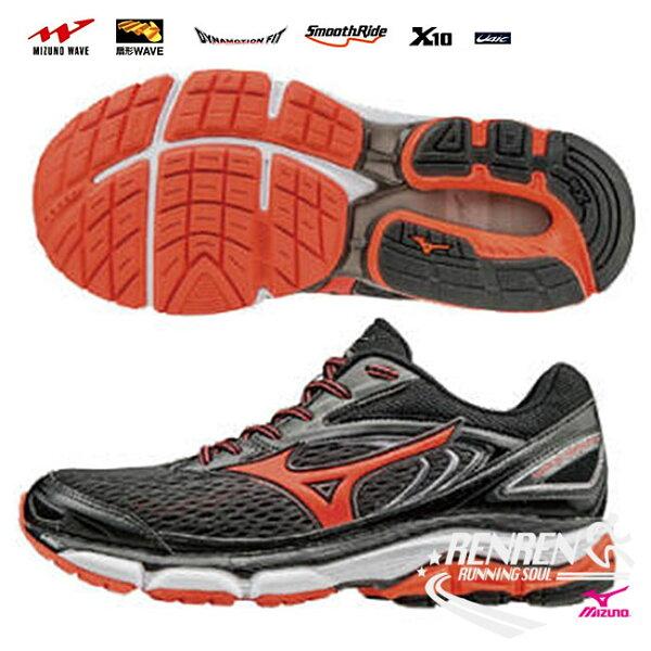 美津濃MIZUNO女慢跑鞋WAVEINSPIRE13(W)(黑橘)X10耐磨大底支撐型路跑鞋【胖媛的店】