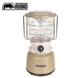 【露營趣】附手電筒 犀牛 RHINO L-901 LED 復古大營燈 超亮1000流明 露營燈 野營燈 緊急照明