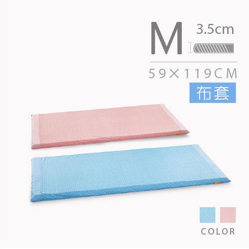 mammyshop 媽咪小站 - 天然乳膠系列布套.嬰兒乳膠床墊 .(不含床墊).59x119x3.5CM (M)