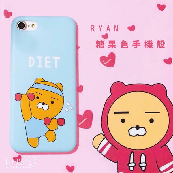 蘋果樹:萊恩熊糖果色手機殼iPhone66S+I77+I8I8+X保護套附掛繩糖果色RYAN