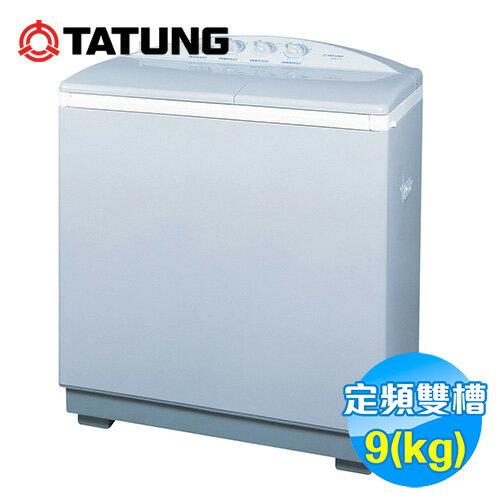 <br/><br/>  大同 Tatung 9公斤雙槽洗衣機 TAW-91L 【送標準安裝】<br/><br/>