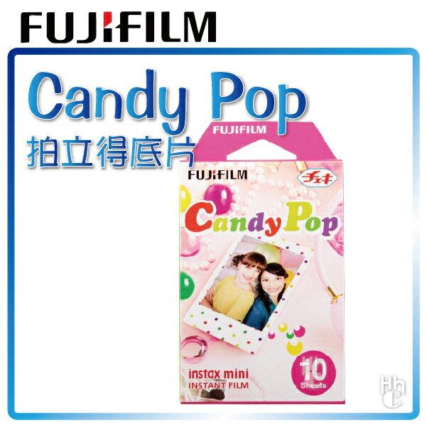 【和信嘉】拍立得 糖果 點點 底片 Candy POP 富士 FUJIFILM instax Mini8 / Mini25 / Mini50S / Mini70 / Mini90 / SP1