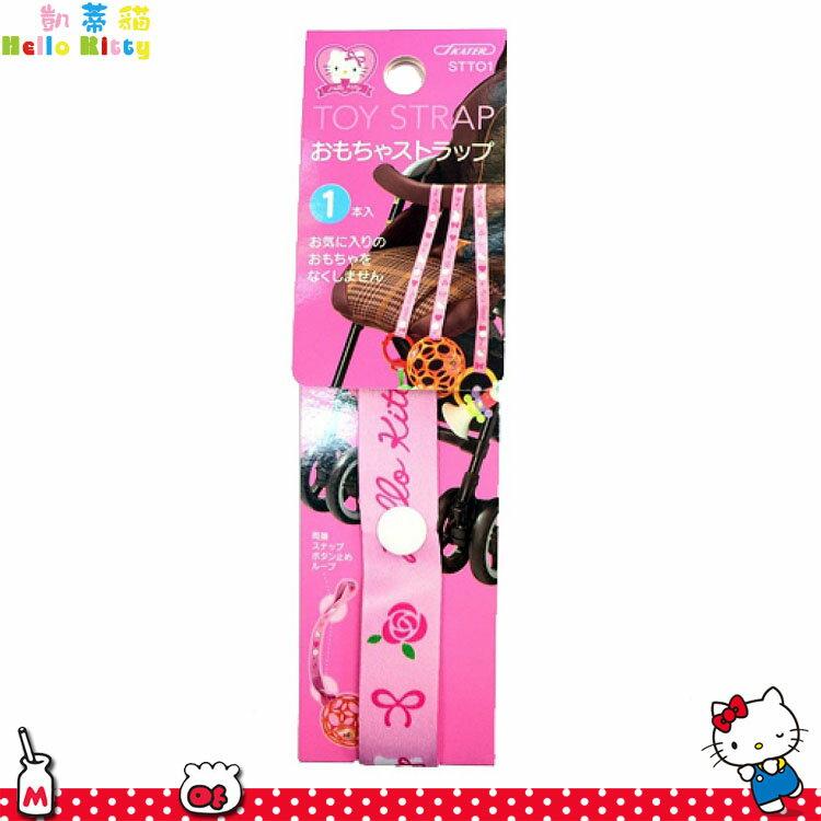三麗鷗 凱蒂貓 Hello Kitty 防掉落扣繩 粉色 愛心 娃娃手推車 50CM