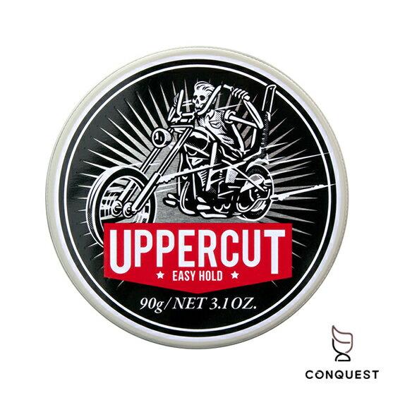 【 CONQUEST 】Uppercut Easy Hold 髮蠟 Easy Rider限定版 逍遙騎士 澳洲拳擊手
