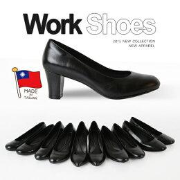 BONJOUR 彎曲 空姐靜音職場平底鞋 Shoes