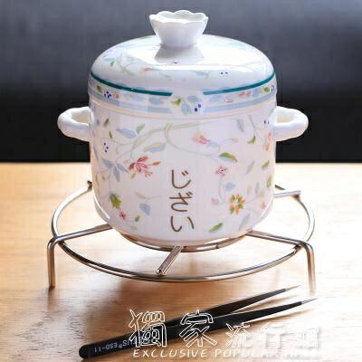 燉盅燉盅陶瓷蓋隔水燕窩燉罐蒸湯號家用雙蓋帶蓋湯煲湯湯盅 限時折扣