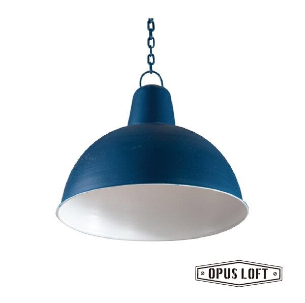 純真年代Opus Loft:仿舊LOFT風復古燈飾手繪藍燈罩(無燈座無燈泡)