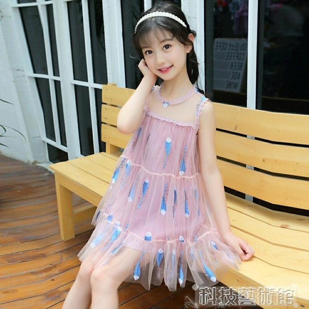5到6至7女童8夏天小女孩子12兒童裝洋氣連身裙子10夏季衣服裝11歲 科技藝術館 2