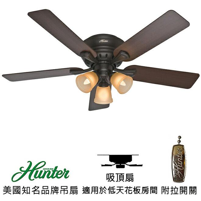 <br/><br/>  [top fan] Hunter Reinert 52英吋吸頂扇附燈(53012)青銅色<br/><br/>