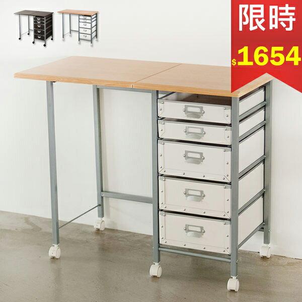 辦公桌/書桌/電腦桌/摺疊桌 都會質感摺疊桌附紙抽(兩色) MIT台灣製 完美主義【P0007】