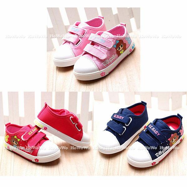 寶寶鞋 小公主休閒學步鞋  中童鞋 板鞋 13.5~15.5cm  MG902 好娃娃