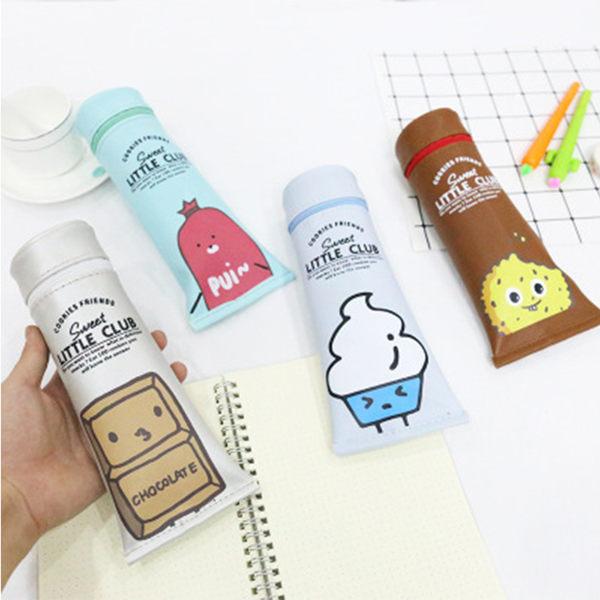 韓國創意牙膏造型筆袋鉛筆盒筆袋【庫奇小舖】