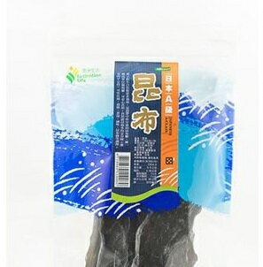 日本A級昆布110g通過各項檢驗自然生長、無污染清淨生活