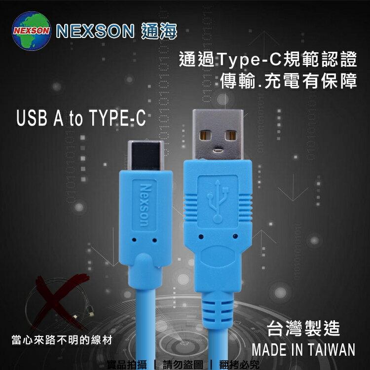 通海 USB TO Type C 2米 傳輸充電線/數據線/傳輸線/2M/ASUS ZenFone3 ZE552KL/ZE520KL/Deluxe ZS570KL/Ultra ZU680KL/ZenP..