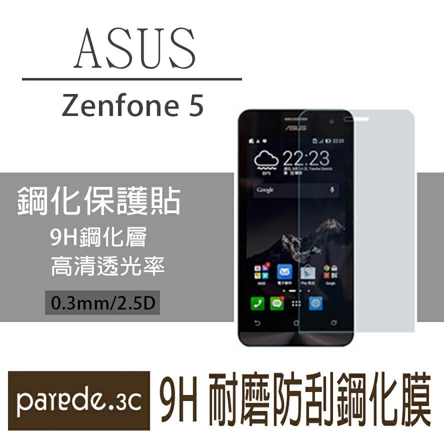 ASUS Zenfone5 9H鋼化玻璃膜 螢幕保護貼 貼膜 手機螢幕貼 保護貼【Parade.3C派瑞德】