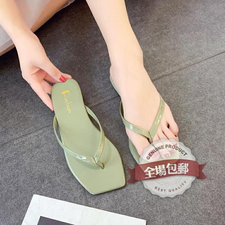 夾腳拖鞋 夏季方頭人字拖鞋女士外穿時尚夾板夾腳【百淘百樂】