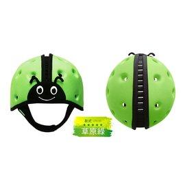 久等了!到貨了】英國SafeheadBABY幼兒學步防撞安全帽【草原綠】1473元